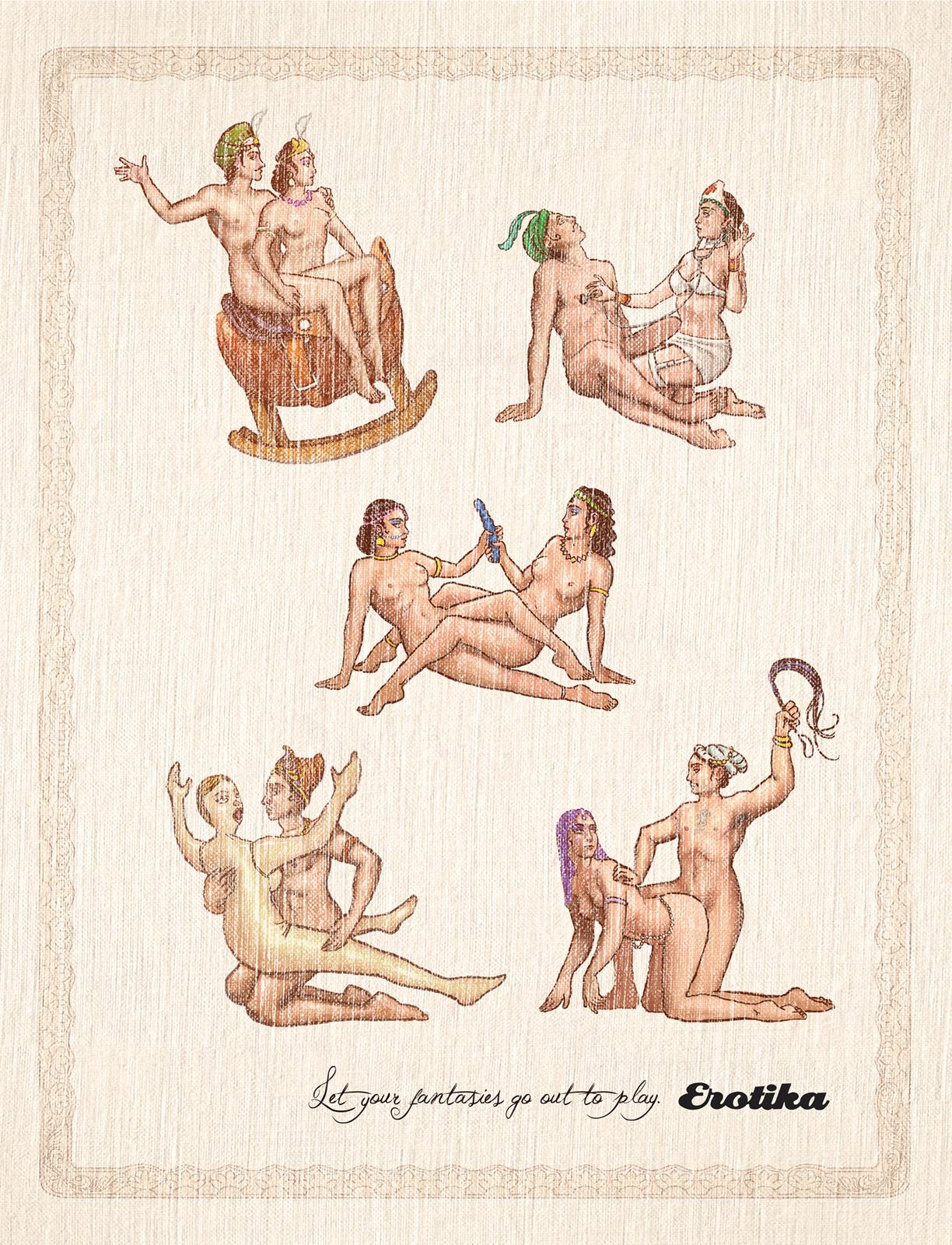 Секс-шоп. Категории бизнеса. Архив рекламы.