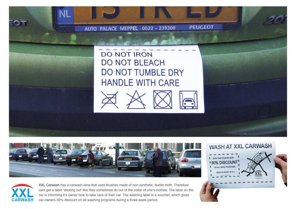 XXL Car Wash Care Labels Партизанский маркетинг вешает ярлыки
