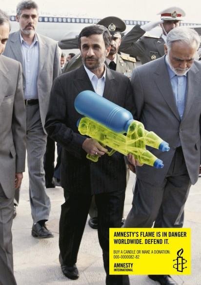 amnesty-flame-danger-Dictator_1