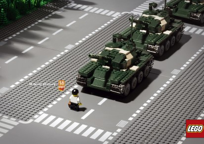 lego_TANK
