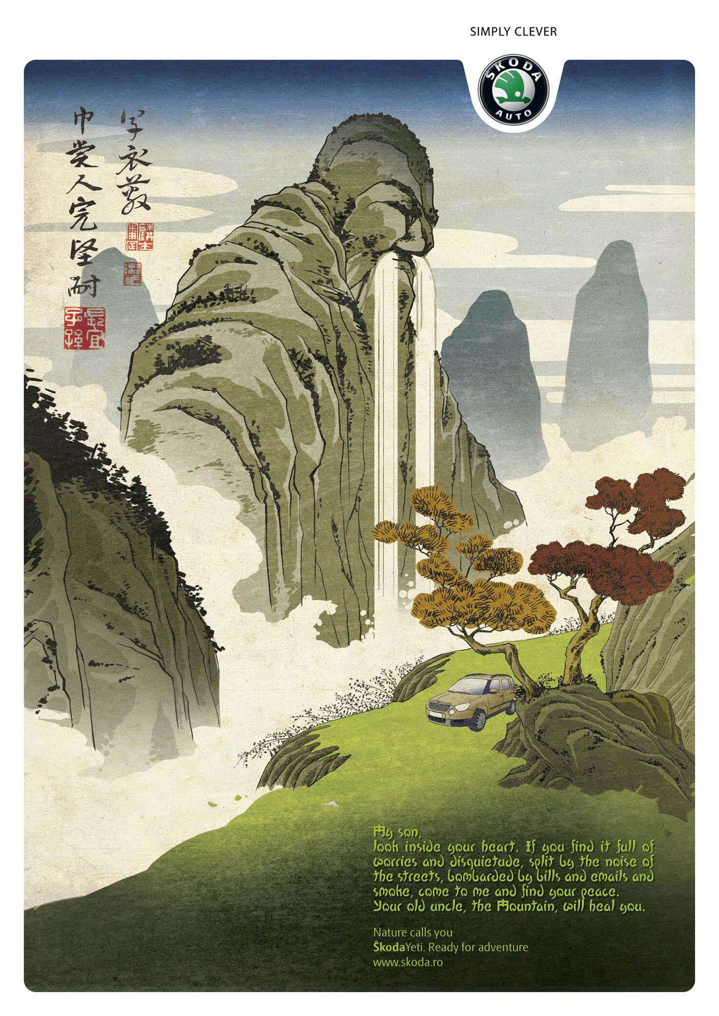 http//www.ibelieveinadv.com/commons2/SkodaYeti_fest_A3_Japon-01_RGB.jpg