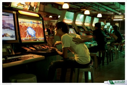 anthisan game center low