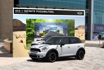 mini_countryman_display