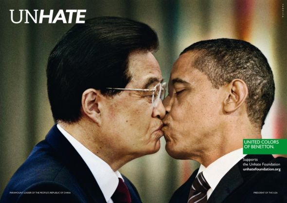 http://www.ibelieveinadv.com/wp-content/uploads/2011/11/Benetton_Unhate_China_USA_ibelieveinadv.jpg