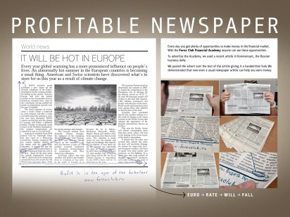 profitable_newspaper