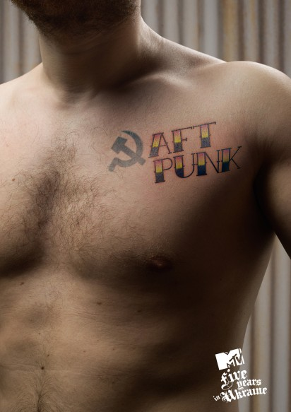 mtv_tattoo_daft_punk_ooh