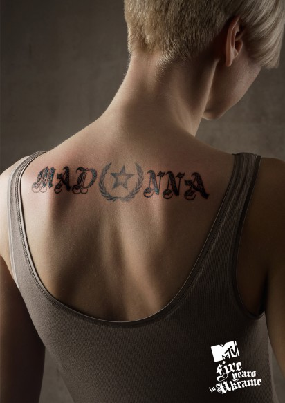 mtv_tattoo_madonna_ooh