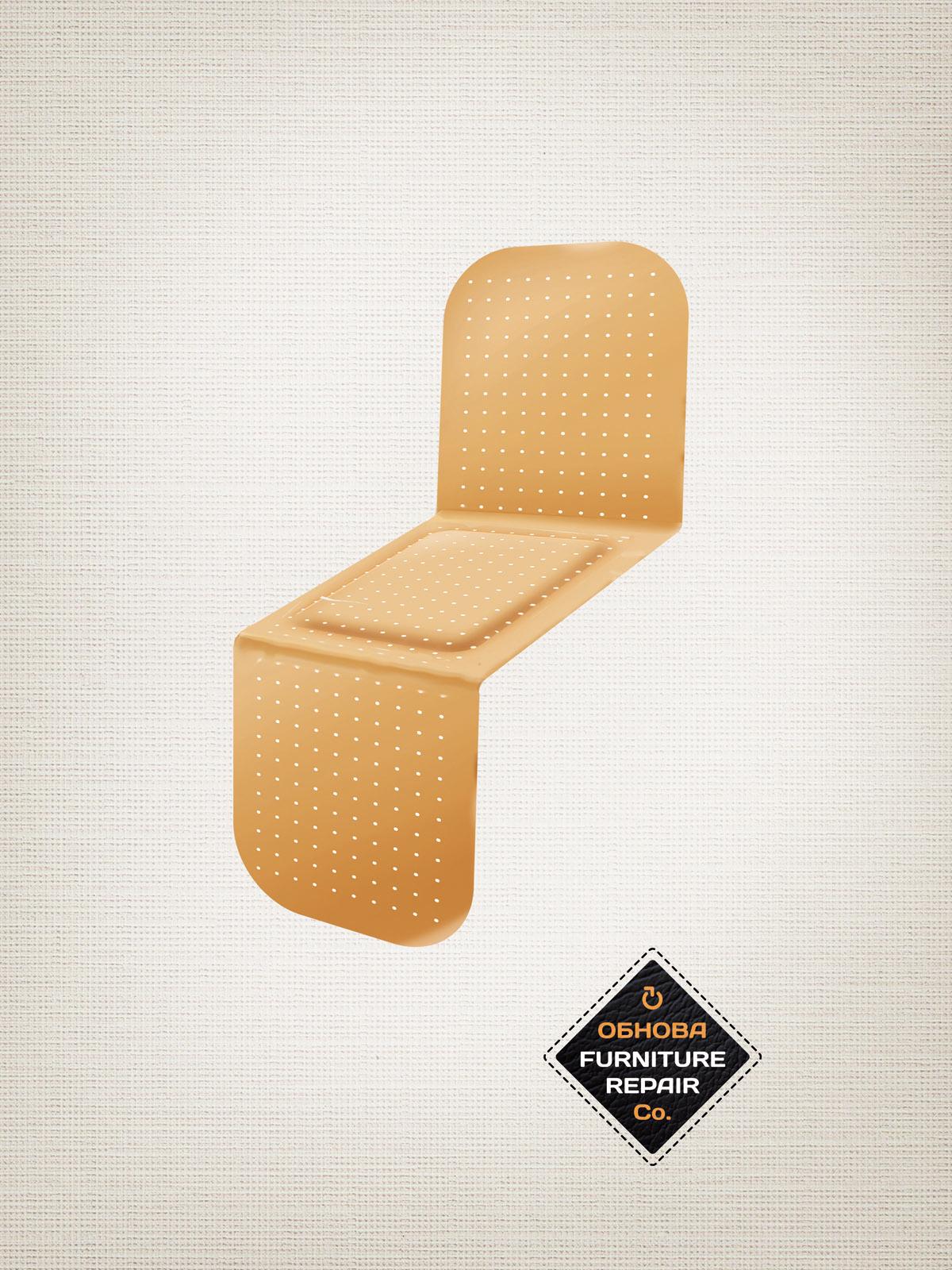 Furniture advertising ideas - Furniture advertising ideas ...